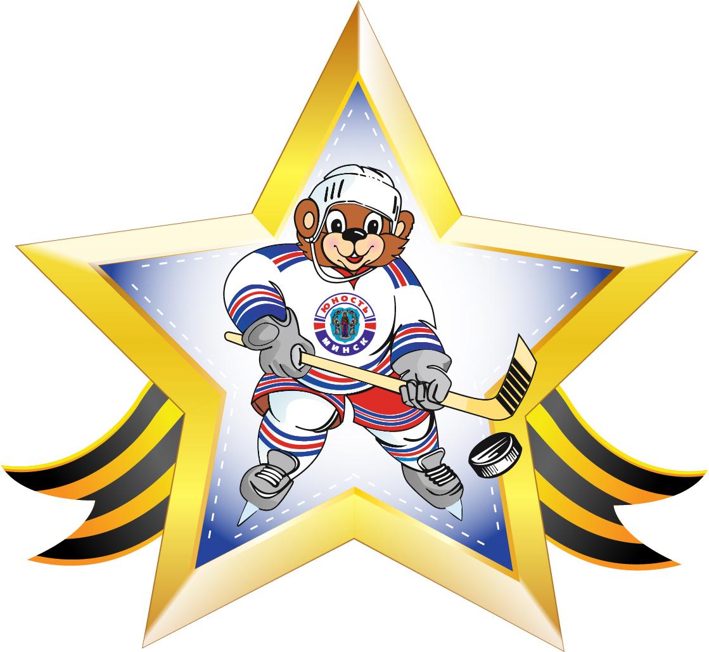 Картинки поздравления с победой хоккей