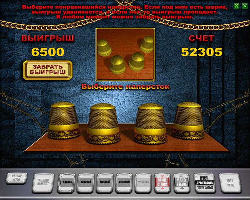 Бесплатные игровые автоматы лепрекон
