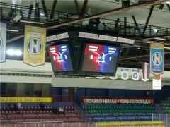 Новое табло в Гродненском ледовом дворце спорта