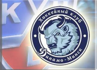 Максим Березинский: Аудитории, которая есть у «Динамо-Минска», нет ни у какого другого клуба