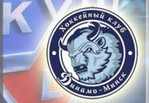 КХЛ: 11 игроков минского