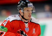 КХЛ назвала лучших игроков пятой игровой недели