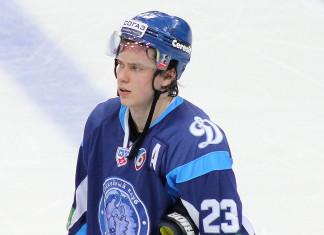КХЛ: Форвард сборной Беларуси и минского