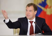 Дмитрий Медведев: На ЧМ болел не только за Россию, но и за Беларусь