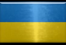 Четыре команды подтвердили участие в чемпионате Украины