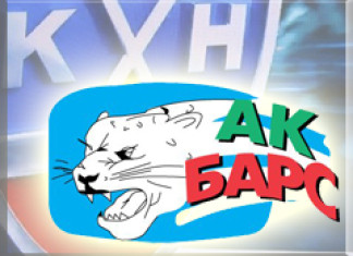 КХЛ: Шайба Костицына помогла