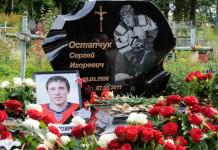 В Новополоцке завершился турнир памяти Сергея Остапчука