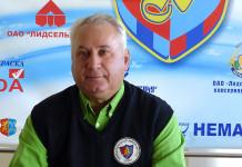 Владимир Мартынов: Было тяжеловато, но рады, что «Лида» взяла три очка
