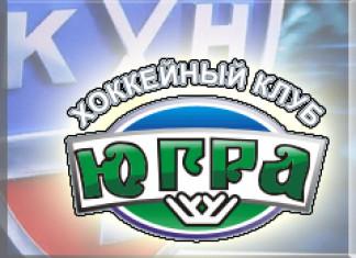 КХЛ: Антонов помог «Югре» выиграть у «Нефтехимика»