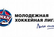 МХЛ: «Динамо-Раубичи» уступили ХК «Рига»