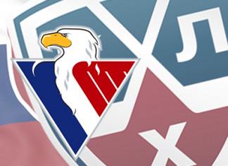 КХЛ: «Югра» на домашнем льду проиграла «Словану»