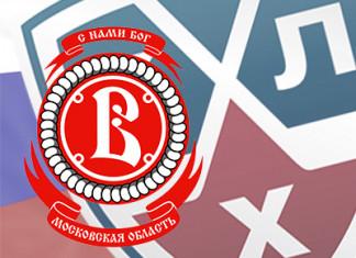 КХЛ: «Югра» не справилась с «Витязем»