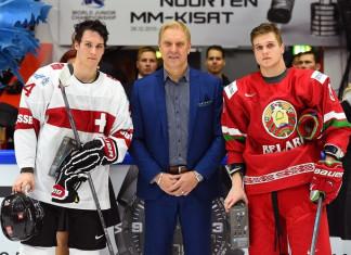 Швейцария U20 — Беларусь U20: Определены лучшие хоккеисты матча