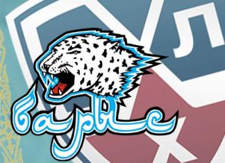 КХЛ: «Барыс» на своем льду переиграл «Югру»