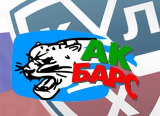 КХЛ: «Ак Барс» не оставил шансов «Югре»