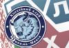 Ставки: Минское «Динамо» проиграет в Нижнекамске