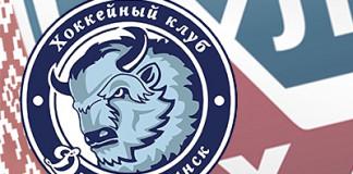 Ставки: Минское «Динамо» завершит сезон победой над «Торпедо»