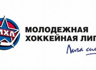 МХЛ: «Динамо-Раубичи» в овертайме проиграло «Сахалинским Акулам»