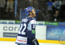 Европа: Бывший защитник минского «Динамо» завершил карьеру