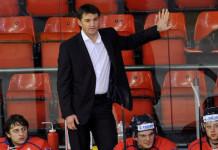 Экс-тренеры «Немана» будут работать в «Кривбассе»