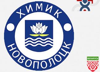 Один из лидеров фан-движения «Химика-СКА»: Последнюю подпись в поддержку клуба поставил Сергей Костицын