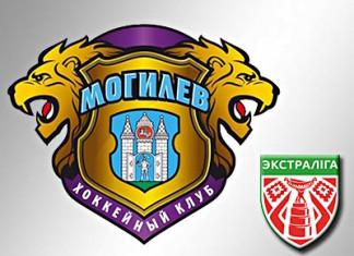 ЧБ: Братья-россияне перешли в «Могилев»