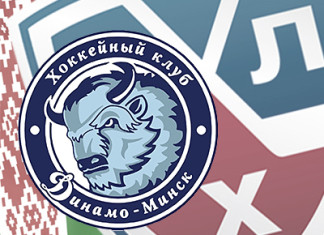 «Динамо-Минск»: Наш соперник – «Югра»