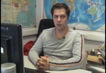 Павел Лысенков: Спасибо минскому «Динамо» за сезон, очень серьезный прогресс по сравнению с прошлым годом