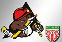 10 августа «Шахтёр» в 9-й раз стартует в Кубке Беларуси
