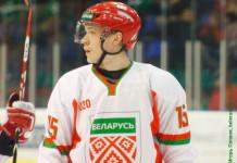 КХЛ: Белорусский защитник признан лучшим новичком недели