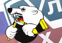 КХЛ: «Трактор» подтвердил обмен Брюле на Гюнге