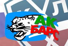 КХЛ: Форвард «Ак Барса» отправлен в фарм-клуб