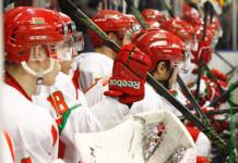 Турнир четырёх наций: Сборная Беларуси (U-20) отгрузила десять шайб Австрии (U-20) и заняла первое место