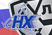 КХЛ: «Нефтехимик» подписал контракт с нападающим