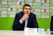 Денис Тыднюк: «Брест» показал нам дно, сегодня «Могилев» выдал нам якорь