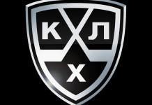 Дивизион Тарасова выиграл Матч Звезд КХЛ