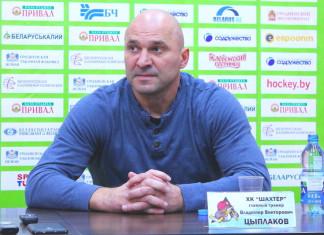Владимир Цыплаков: Болельщики помогают нам в трудные минуты матча