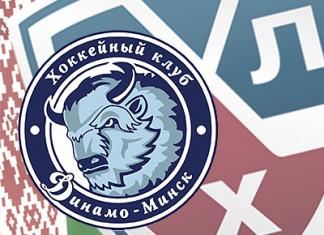 КХЛ: Минское «Динамо» в сезоне-2018/2019 может снова сыграть на открытом воздухе