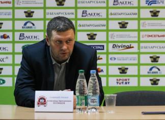 Александр Полищук: По новым правилам, должно быть три молодых игрока, у нас их нет