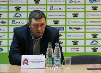 Александр Полищук: В целом игрой мы довольны, а результатом, естественно, нет