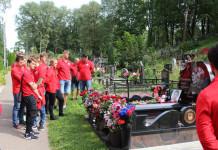 Экстралига А: «Юность» посетила могилы Салея, Остапчука и Кривоносова