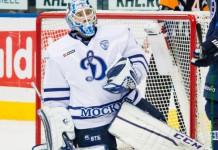 КХЛ определила лауреатов двенадцатой игровой недели