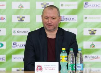 Сергей Тертышный: Жлобинчане здорово нас поддерживают, мы обязаны давать им больше радости от результата