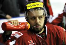 Экстралига Б: Хоккеист «Могилева» стал папой