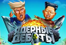 Казино Вулкан Россия на ru-vulcan-casino.com