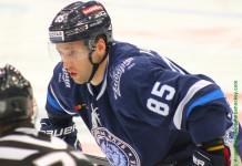 КХЛ: Форварду минского «Динамо» исполнилось 34 года