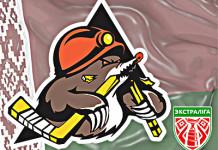 Высшая лига: «Шахтер-2» установил историческое достижение