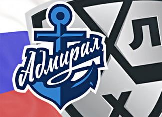 КХЛ: «Адмирал» обыграл «Куньлунь» и одержал четвертую победу подряд