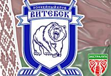 Товарищеский матч: «Витебск» нанес поражение «Локомотиву»