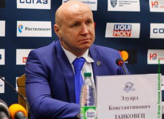 Эдуард Занковец: Уже на предсезонных играх было видно, что минское «Динамо» не совсем на верном пути